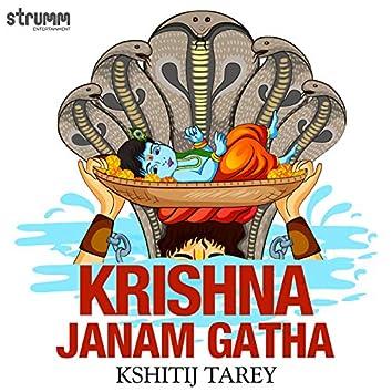 Krishna Janam Gatha - Single