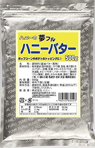 野田ハニー 業務用夢フルハニーバター味500g
