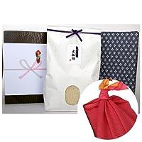 新潟県産コシヒカリ (米袋:白・包装紙:青・風呂敷:赤)2キロ
