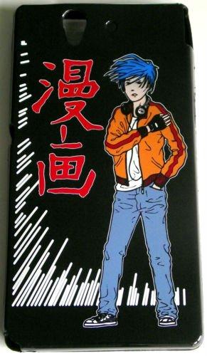 Syl'la Coque Housse Manga Boy pour Xperia Z L36i