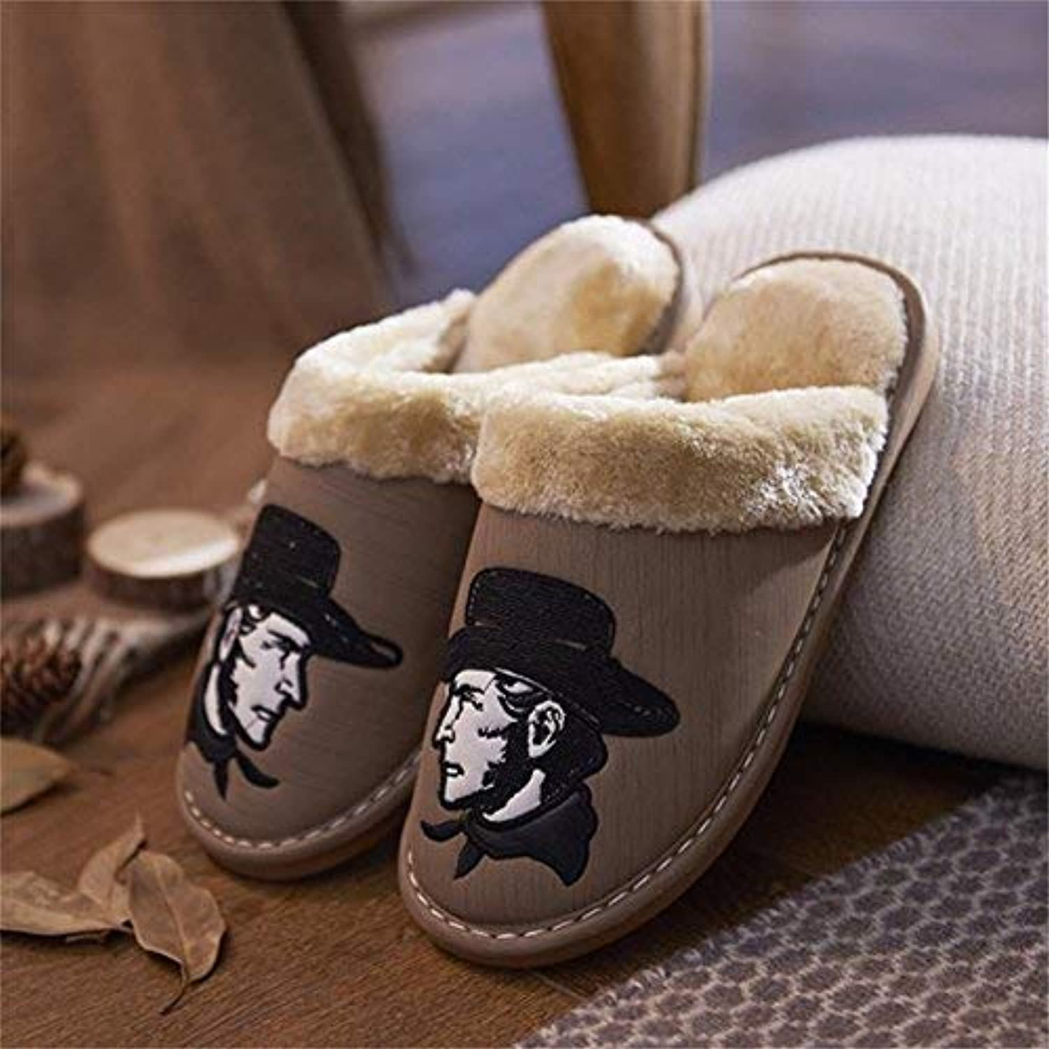 Men's Keep Warm Home Dedroom Slippers Casual Faux-Leather Slippers Large Brown Personality Creativity for Men