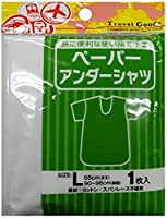 ペーパーアンダーシャツ(1枚入)L 【まとめ買い6個セット】