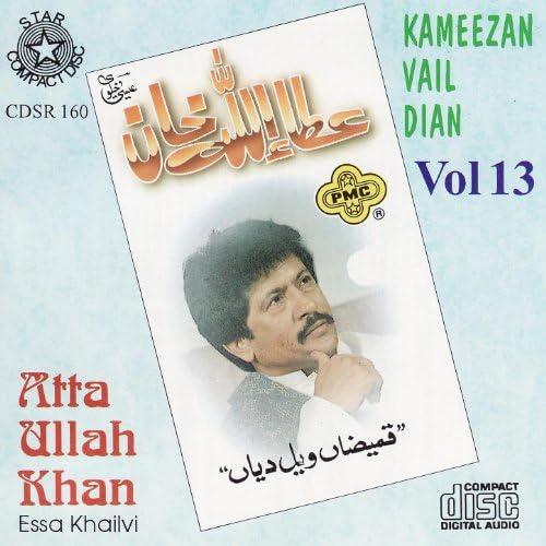 Atta Ullah Khan