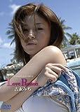 吉永みち LOVE PASSION[DVD]