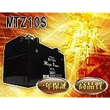 バイク バッテリー MTZ10S 一年保証 メンテナンスフリー (YTZ10S) 互換品