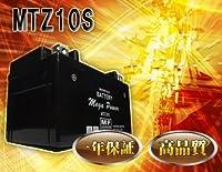 バイク バッテリー CBR1000RR スペシャル 型式 BC-SC57 一年保証 MTZ10S 密閉式