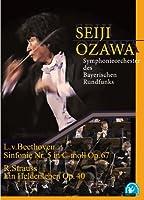 ベートーヴェン:交響曲第5番「運命」 R.シュトラウス 英雄の生涯 大管弦楽のための交響詩[DVD]