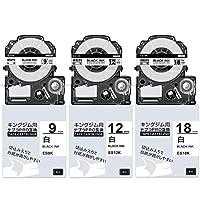 互换 キングジム テプラ テープ カートリッジ 9mm 12mm 18mm 白 テプラ PRO SS9K SS12K SS18K テプラテープ 黒文字 長さ8M テプラ カートリッジ Tepra 3本セット ラベルライター 用 SR170 SR150AE SR250 SR970 SR5500P