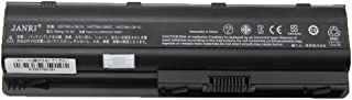 互換 HP 593553-001 ノートパソコン 用 バッテリー【PSE認証取得済み】