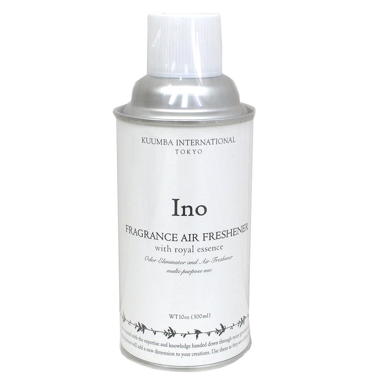 お酢不測の事態リンケージKuumba(クンバ)『AIR FRESHNER』(Ino) (ONE SIZE)