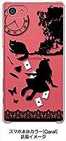 sslink SO-02H Xperia Z5 Compact エクスぺリア クリア ハードケース Alice in wonderland(ブラック) アリス 猫 トランプ スマホ ケース スマートフォン カバー カスタム ジャケット docomo