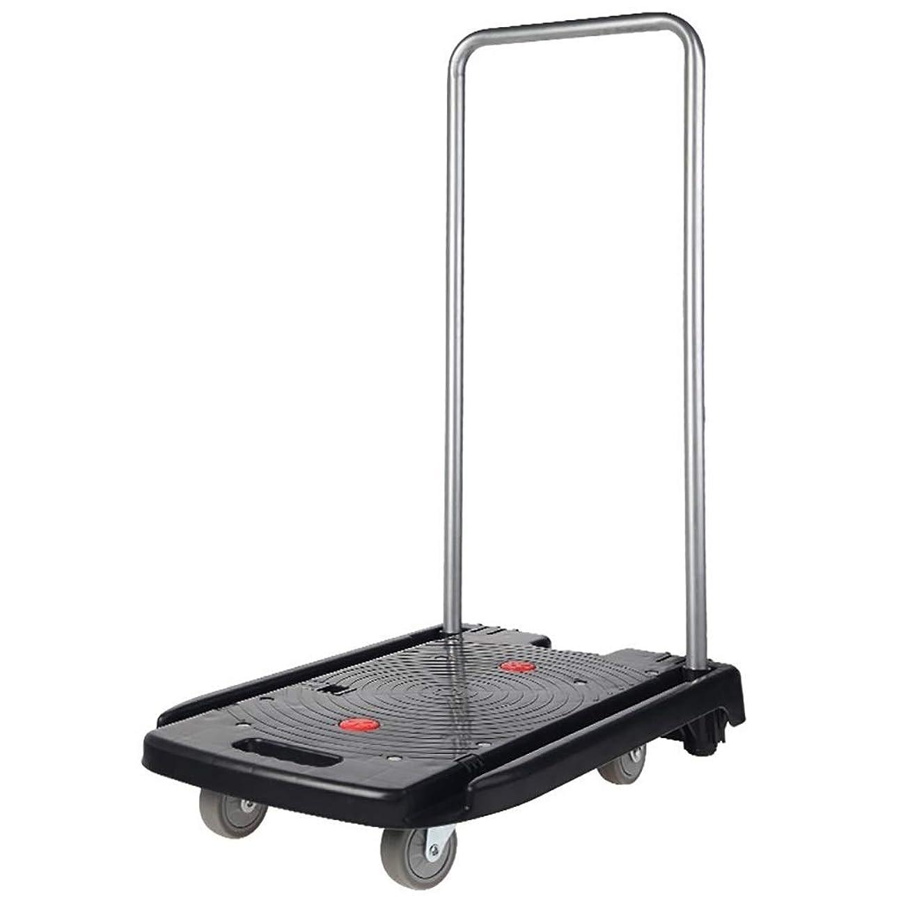 エントリジャンル相続人MBDXHJ 移動用品およびショッピング用ドリーカート折りたたみ式ポータブルハンドトラック荷物台車-負荷35kg-黒