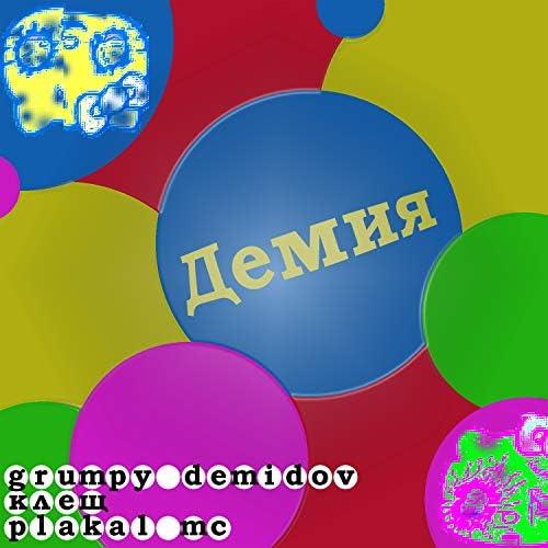 Grumpy Demidov