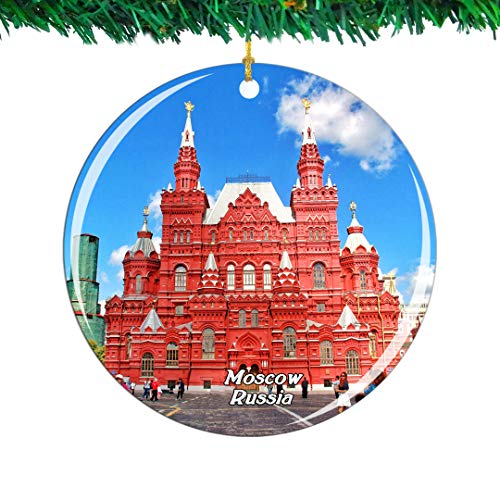 Weekino Russia Red Square Moscow Christmas Ornament City Travel Souvenir Collection Double Sided Porcelain 2.85 Inch Hanging Tree Decoration