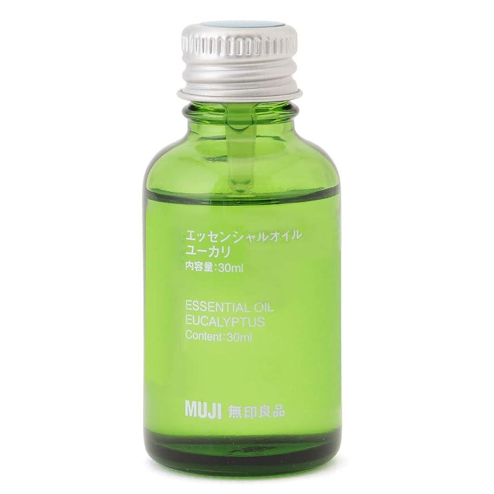 ほめるストリップいっぱい【無印良品】エッセンシャルオイル30ml(ユーカリ)
