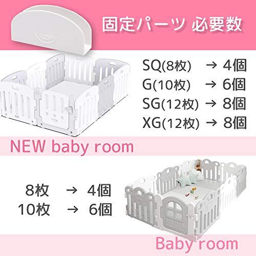 アルジップマットALZIPmatALZIPベビーサークルベビーゲートALZIPBabyroomアルジップマット赤ちゃん子供用室内遊具プレイヤードNEWホワイト140x280(XG)