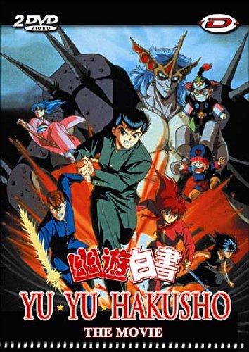 Yuyu hakusho the movie