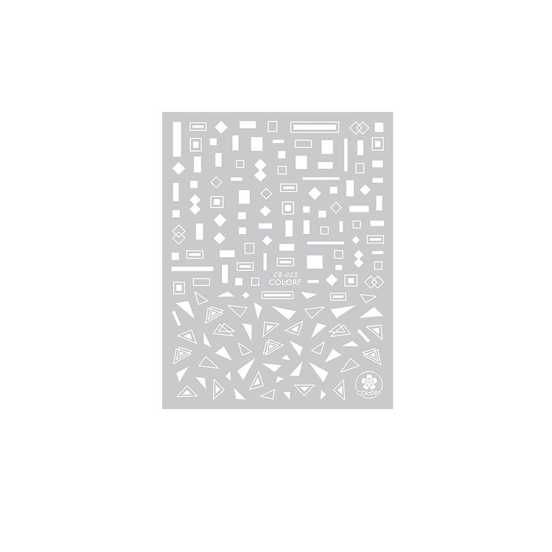 エラーヒューズトランスミッションirogel イロジェル ネイルシール マルチシェイプシール 【CB023?白】