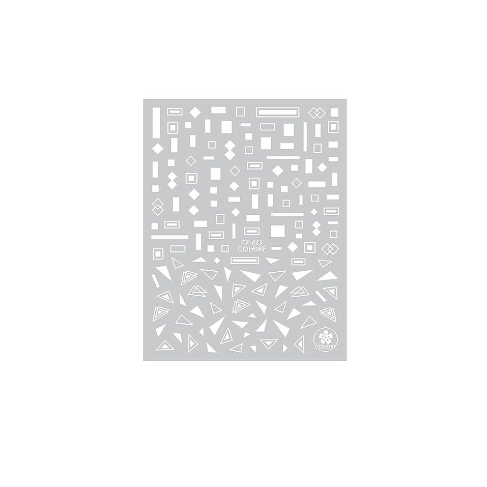 難民密度状況irogel イロジェル ネイルシール マルチシェイプシール 【CB023?白】