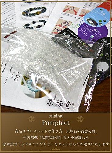 京珠堂『オペロンゴム水晶の線』