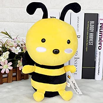 Dongcrystal 9.8 Inches Plush Bee Stuffed Bumblebee Toy