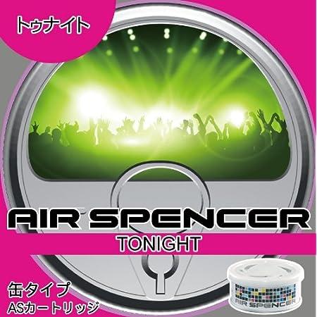 栄光社 車用 芳香消臭剤 エアースペンサーカートリッジ 置き型 トゥナイト 40g A55