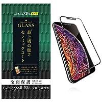 エレコム iPhone XS/フルカバーガラス/セラミックコート/フレーム付/ブラック