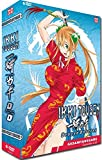 Ikki Tousen: Dragon Destiny - Staffel 2 - Gesamtausgabe - [DVD]