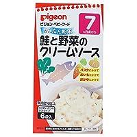 【美浜卸売】※ピジョン ベビーフード かんたん粉末 鮭と野菜のクリームソース 6袋入×6個セット