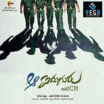 Aa Aiduguru (Original Motion Picture Soundtrack)