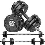 HYXXQQ Ajustable Suite de Pesas Aptitud, for Evitar laminados, una combinación de Pesas de Gimnasio Masculinos y Femeninos, Pesas de Gimnasio utilizando el Enlace como (para) (Weight : 20kg/44lb)