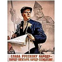 Rzhss スターリン第二次世界大戦ソビエト連邦Cccp宣伝ポスターヴィンテージレトロポスターキャンバス絵画ポスターホームギフト装飾キャンバスに印刷-60X90Cmフレームなし