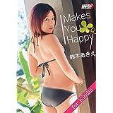 鈴木あきえ「MakesYouHappy」for Kindle アイドルニッポン
