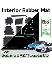 PIENSE トヨタ 86 ZN6 スバル BRZ ZC6 インテリアラバーマット パーツ 内装 ドレスアップ カスタム パーツ