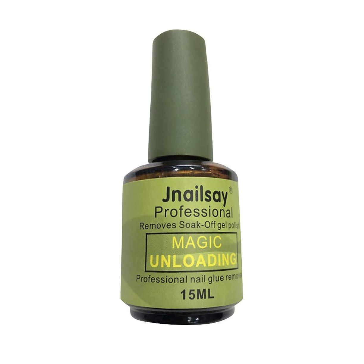 プレゼント政治家の配管工ネイル用品 Jnailsay 15ml速い破裂の装甲接着剤1分の荷を下す操作は釘を傷つけないで簡単で便利です (多色)