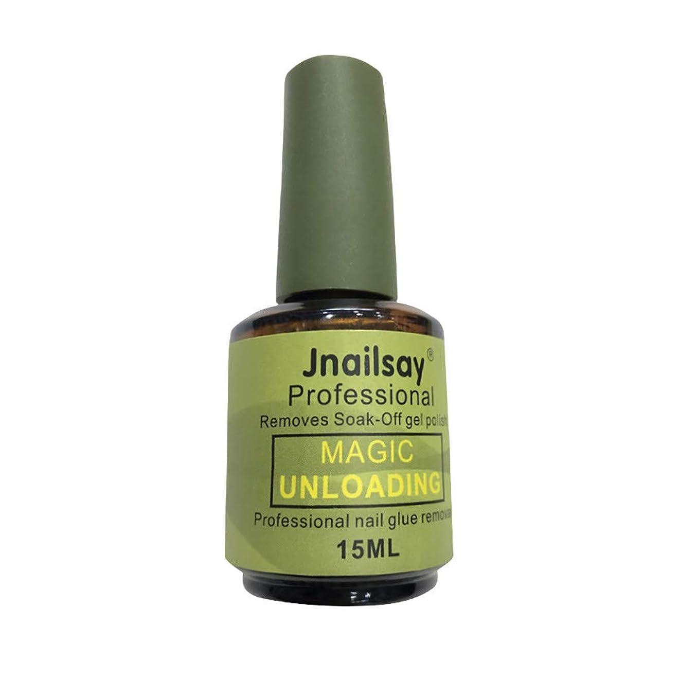 旅汚れる統治するネイル用品 Jnailsay 15ml速い破裂の装甲接着剤1分の荷を下す操作は釘を傷つけないで簡単で便利です (多色)