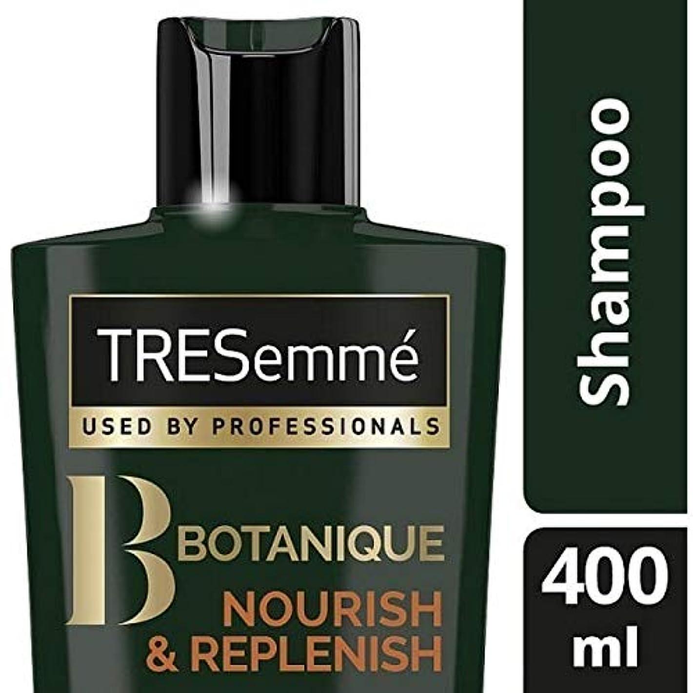 難破船メインカヌー[Tresemme] Tresemmeのボタニックはシャンプー400ミリリットルを養う&補充します - TRESemme Botanique Nourish & Replenish Shampoo 400ml [並行輸入品]