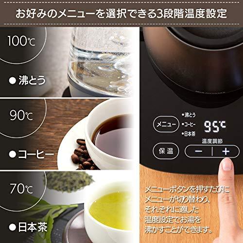 アイリスオーヤマ『ドリップケトル温度調節付(IKE-C600T-B)』