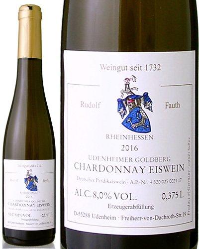 ルドルフ ファウスウーデンハイマー ゴルトベルク シャルドネ アイスヴァイン 375ml [稲葉/ドイツ/ラインヘッセン/白ワイン/KA537]