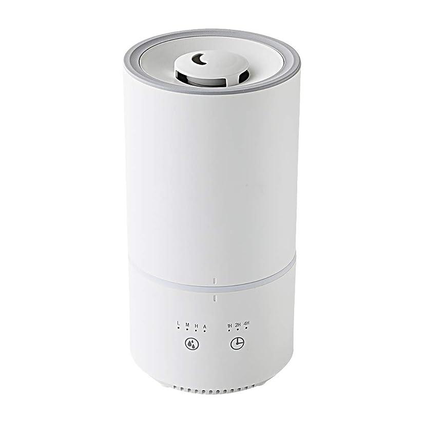 傾向がある人工追うキシマ(Kishima) 卓上 加湿器 上から給水 1L 200ml/h アロマ対応 超音波 LEDライト ミスト調整 スリムタイプ ホワイト