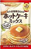 昭和 小麦粉屋さんのホットケーキミックス 600g