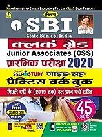 Kiran SBI Clerk Grade Junior Associates (CSS) Preliminary Exam 2020 Self Study Guide Cum Practice Work Book (2857) (Hindi)