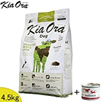キアオラ (KiaOra) ビーフ&レバー 4.5kg (プレゼント付=ジーランディア ビーフ缶)