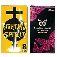 グラマラスバタフライ ホット1000 12個入 + FIGHTING SPIRIT (ファイティングスピリット) コンドーム Sサイズ 12個入