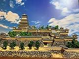 日本の名城 よみがえる 津山城 お城 模型 ジオラマ完成品 A4