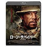 ローン・サバイバー [Blu-ray] image