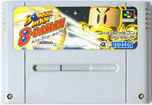 Bomberman B-Daman (Version japonaise)