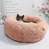 猫 ベッド 犬 ベッド クッション ラウンド型 もふもふ 丸型 OYANTENドーナツふわふわ もこもこ ぐっすり眠る 暖かい 滑り止め 防寒 寒さ対策 洗える キャット 猫用 小型犬用 ペット用品(ピンク)
