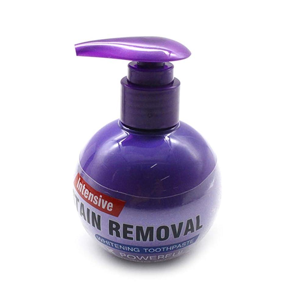 ほうき描写ホームCoolTack ?歯磨き粉の歯を磨くために新しい歯磨き粉の反出血のガムを白くする集中的な汚れの除去剤