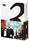 相棒 season3 ブルーレイ BOX[1000498956][Blu-ray/ブルーレイ]
